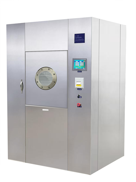 Endoscopy Cleaning Room: Cabinet Type Vacuum Boiling Automatic Ultrasonic Cleaning
